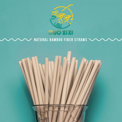 Disposable Drinking Straw Composable Bamboo Fiber Straw