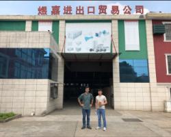 Wuxi SuJia DaLing Decoration Packing Co.,Ltd