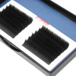 Wholesale Extremely Soft Application Light Flat Eyelash Extensions Supplies
