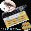 Scarecrow Single Cluster Flower Hair False Eyelashes Lashes Extension 3D Natural Plant Eyelashes