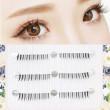 Natural Handmade Under Lashes False Eyelashes Lower Bottom Eye Lashes