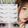 Private Label 10 Pairs Different Style Lower Under Bottom False Eyelashes