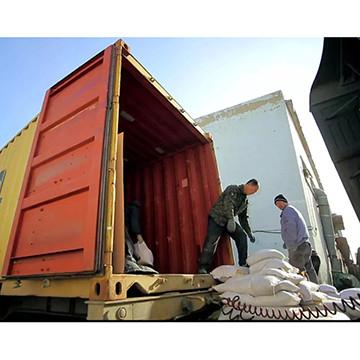 Xinjiang Goodluck import & export Co,Ltd.