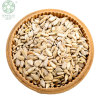 China Manufacturer's Wholesale Sunflower Seed Kernels At Factory Price