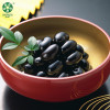 Hot-Sale On Long Shape Dried Black Kidney Beans At Wholesale Price