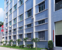 Dongguan City Xingyi Industrial Co., LTD.