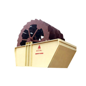Impeller medium hardness sand maker