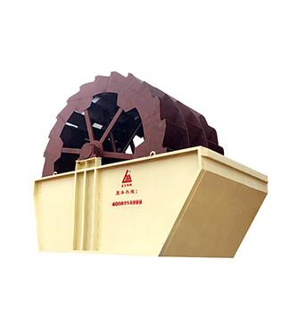 Impeller medium hardness sand maker