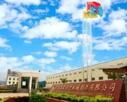 Guangdong Leimeng Heavy Machinery Manufacturing Co., Ltd.