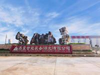 Guangdong Leimeng Intelligent Equipment Group Co., Ltd.