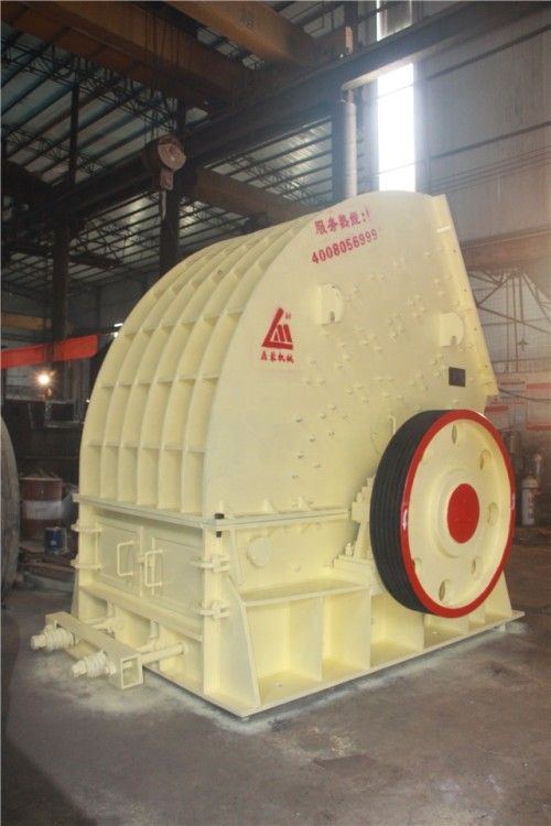Mine and Quarry Stone Crusher with Heavy Hammer for Sale