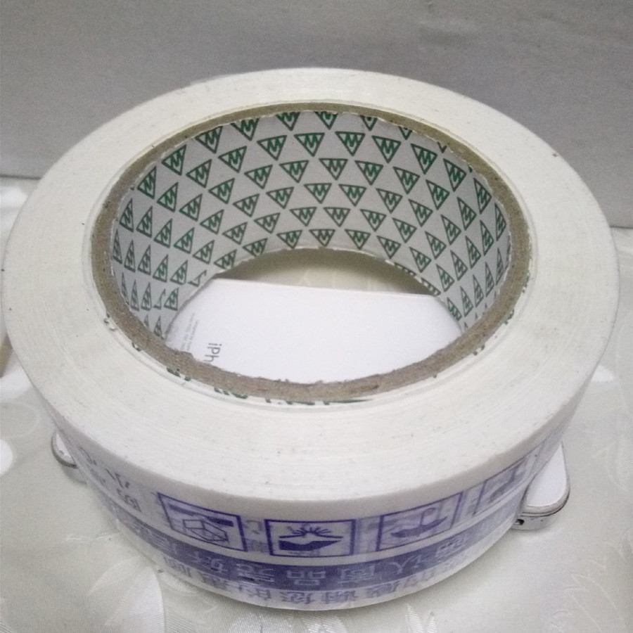 Color transparent packaging tape sealing sealing tape