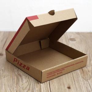 Paper gift box package Large packaging big carton cardboard