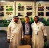 Saudi Arabia Exibition in 2019