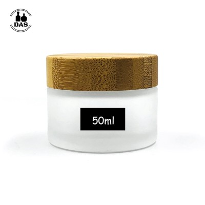Glass frosted jar with bamboo lid