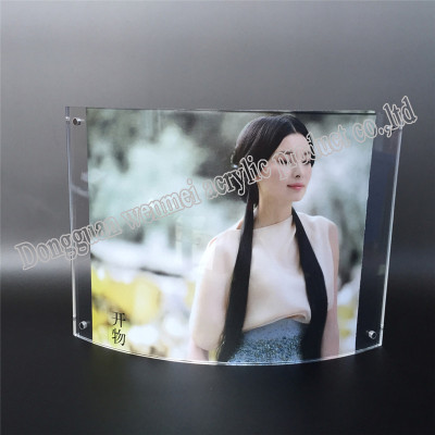 High Polished Acrylic Curved Picture Photo Frame 4 x 6