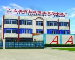 Dongguan Wenmei Acrylic Product Co.,Ltd