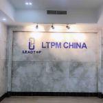 LeadTop Pharmaceutical Machinery Co., LTD