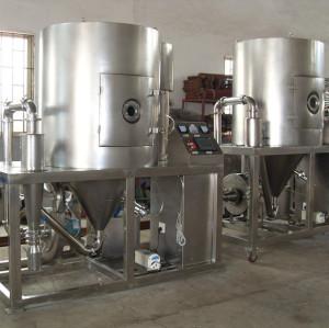LPG-5 Centrifugal Spray Drying Machine for Milk Liquid, Detergent Powder