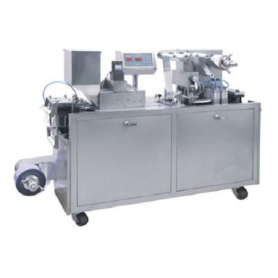 DPP-88 High Speed Pill pvc alu liquid Blister Packing Machine