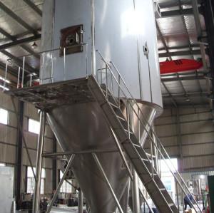 LPG-300 milk powder spray dryer machine price for extract aluminium