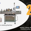 How to improve the production efficiency of the labeling machine and reduce the cost? Maintenance skills are essential
