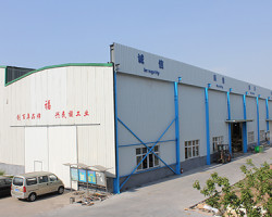 Qingdao Zhongkaida Plastic Machinery Co.,Ltd.
