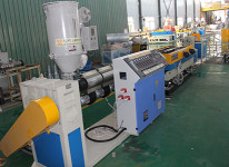Qingdao Zhongkaida Plastic Machinery Co.,Ltd.