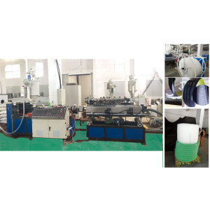PP Single-wall Corrugated plastic pipe inserted into the carat tube extrusion machine-Zhongkaida