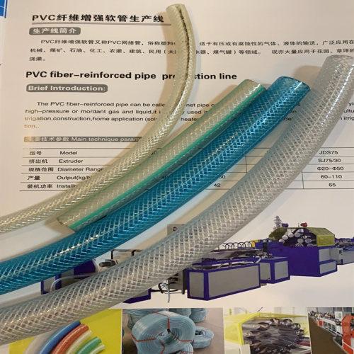 Línea de extrusión de tubería de red de PVC (tubería de jardín)
