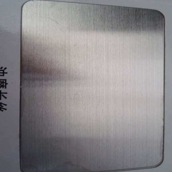 Stainless Steel Sheet 201 HairLine(HL)+PVC
