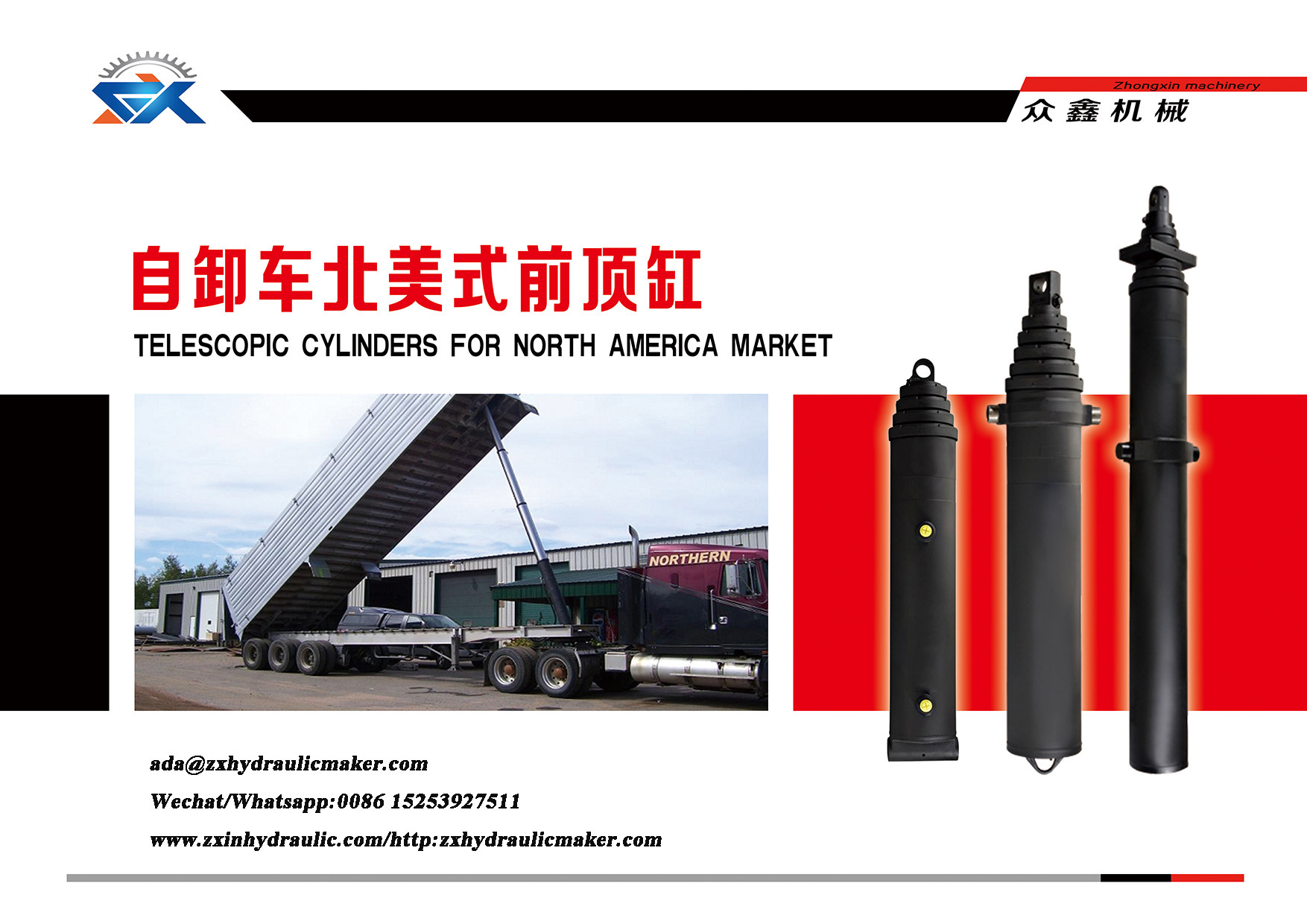 Telescopic Cylinder