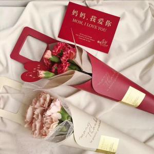 Flowers Packaging T