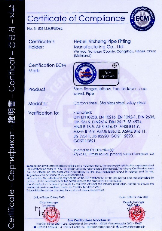 CE certificate of JS FITTINGS