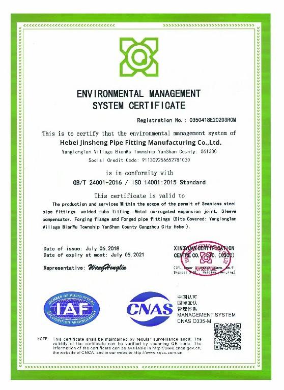 GB/T 24001-2016 / ISO 14001:2015