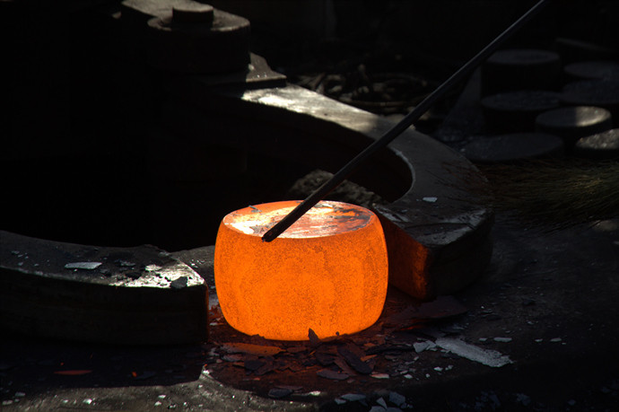 Forging the material