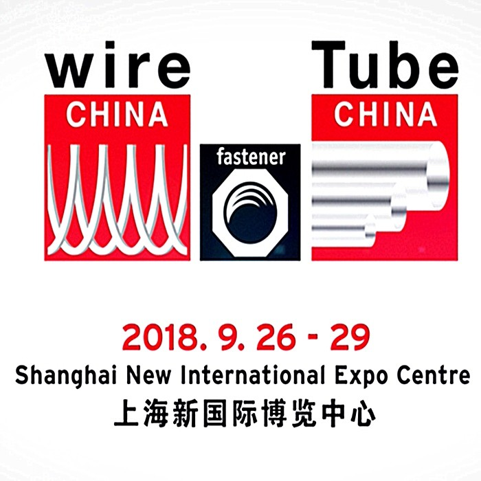 выставка проводов и труб