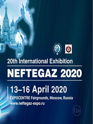 Russia Exhibition NEFTEGAZ