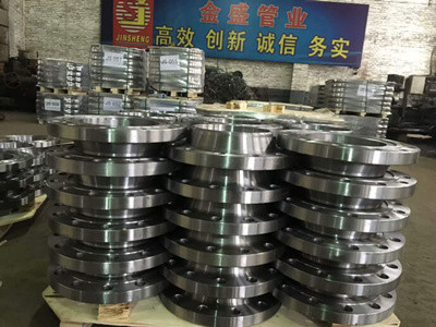 ASME flanges in stock