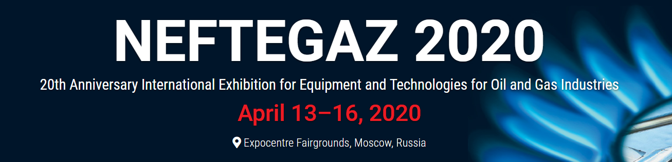 Oil and Gas exhibition in Russia