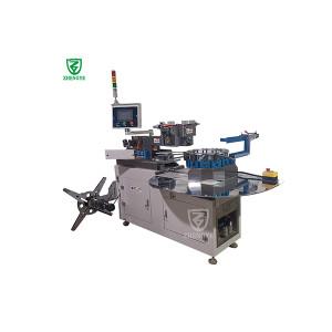 Steel Clipping Machine