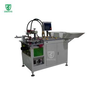 PVC Glue Dispensing Machine
