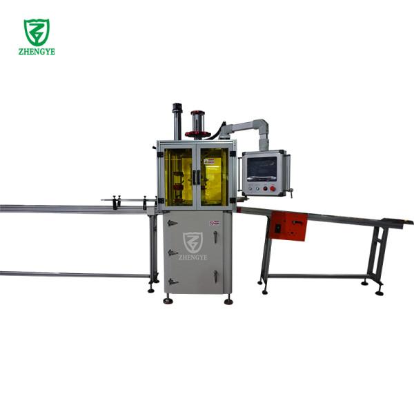 Full-auto Seaming Machine