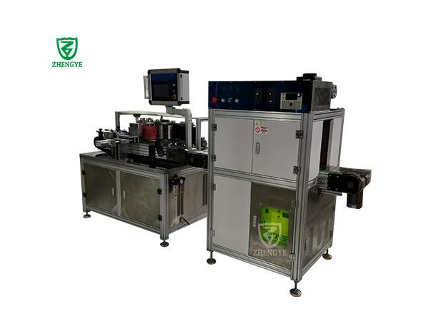 Full-auto Pad Printing Machine
