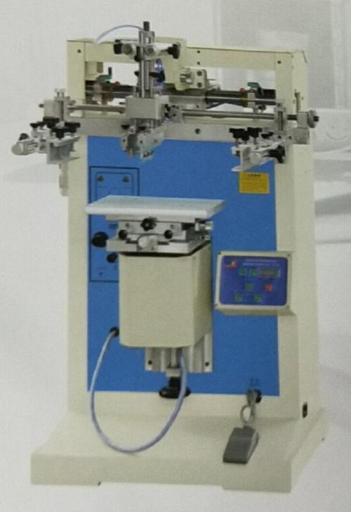 Impresora de seda de pantalla plana