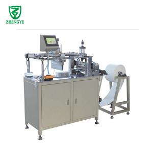 Máquina de inserción de pliegues no tejidos del elemento del filtro de aire de Toyota de Japón