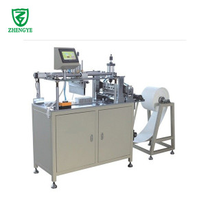 Japanese Toyota Air Filter Element Non-woven Pleats Inserting Machine