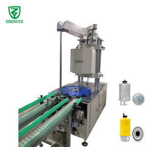 Full-auto Seaming Machine-2