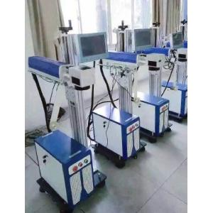 Full-auto Laser Printing Machine