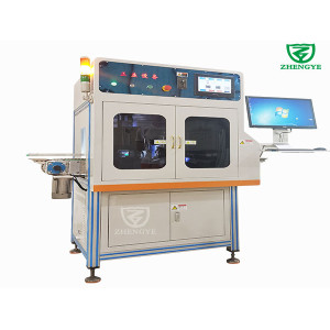 Full-auto Vision Inspection Machine